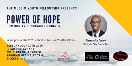 The Power of Hope tickets