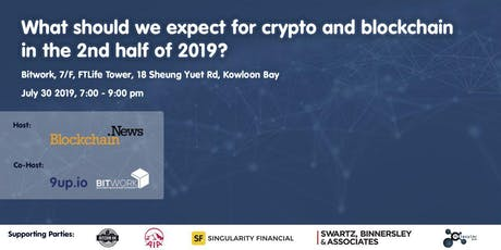 What should we expect for crypto and blockchain in the 2nd half of 2019? tickets