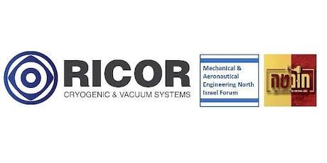 TED- like talks with RICOR engineers @ Junta Pub, Technion tickets