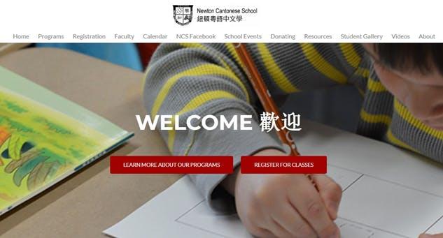 Newton Cantonese School Free Tours