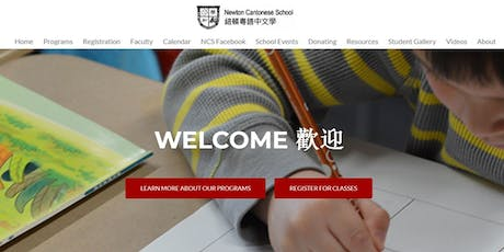 Newton Cantonese School Free Tours tickets