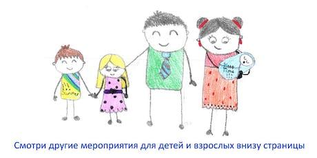 Легендарный психолог Катерина Мурашова. Воспитание детей до 12 лет -важное. tickets