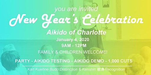 2020 Oshogatsu (お正月)New Year's Celebration Class