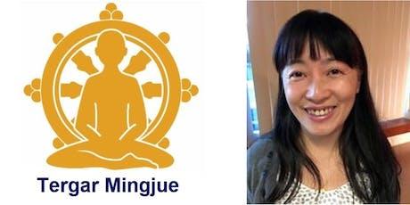 禅修入门讲座(一) 探寻内心宁静快乐之源 Intro to Meditation (1) _Oakland,CA tickets
