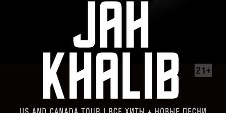 Jan Khalib tickets