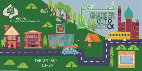 Ghadeer Out & About tickets