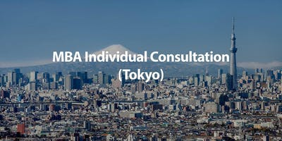 CUHK MBA Individual Consultation in Tokyo