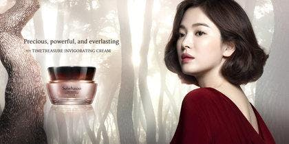 Sulwhasoo x Westgate Everlasting Power of Red Pine (10.30am - 12pm)