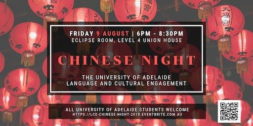 Chinese Night