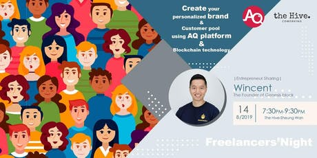 AQ Freelancers' night: Grow your business with Blockchain technology tickets