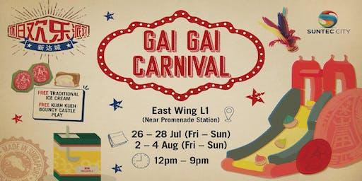 """""""Gai Gai"""" Carnival at Suntec City"""