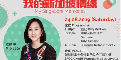New Immigrants & Singapore Society Series Seminar tickets
