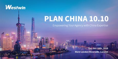 Plan China 10.10 - China Marketing Forum tickets