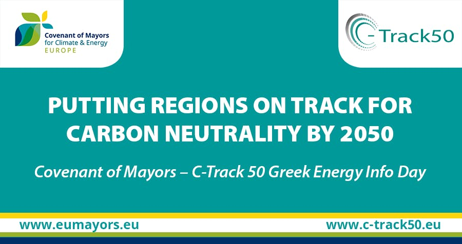 Covenant of Mayors - C-Track 50 Greek Energy Info Day