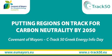 Covenant of Mayors - C-Track 50 Greek Energy Info Day tickets