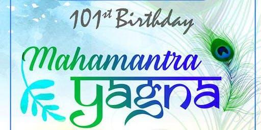 101 Hours Non-Stop MahaMantra Chants!