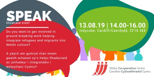 SPEAK showcase event / Digwyddiad arddangos SPEAK