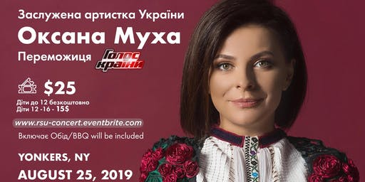 Yonkers, NY - Oksana Muha charitable concert by Revived Soldiers Ukraine
