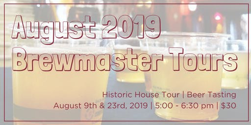 August Brewmaster Tours