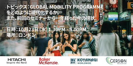 Japanese Assignments - Modernising your global mobility programme for the next generation of Japanese assignments tickets