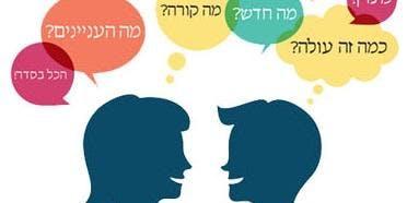 Conversational Hebrew