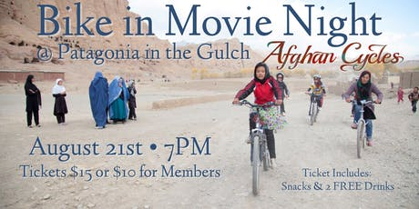 Bike in Movie Night: Afghan Cycles  tickets