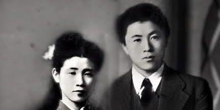 Remembrance Memorial For Kikuro & Toyoko Miyakoda