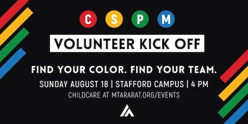 Volunteer KickOff 2019