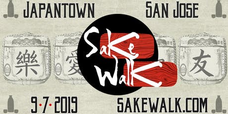 Sakewalk - San Jose 2019 tickets