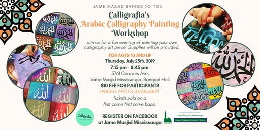Arabic Calligraphy Painting Workshop