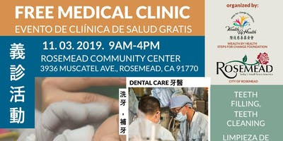 Wealth By Health Free Medical Clinic, City of Rosemead