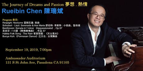 Pianist Rueibin Chen - The Journey of Dreams and Passion tickets