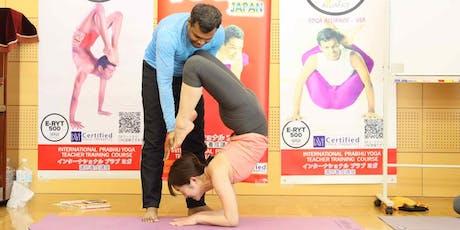 Copy of Anatomy Alignment Yoga Training Workshop by Yogacharya Prof.Master Prabhuji tickets