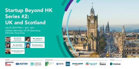 Startup Beyond HK Series #2: UK and Scotland tickets