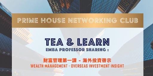 Tea & Learn Series - EMBA Professor Sharing