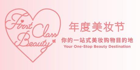 First Class Beauty Masterclass - Auckland tickets
