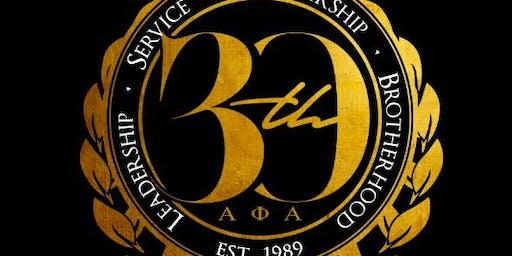 The 30 Year Reunion of Rho Nu Chapter of Alpha Phi Alpha Fraternity, Inc.