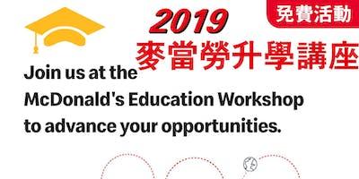 2019 McDonald's Education Workshop.