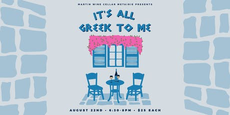 It's All Greek To Me tickets