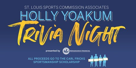 St. Louis Sports Commission Associates Holly Yoakum Trivia Night tickets