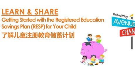 Getting Started with the Registered Education Savings Plan (RESP) for Your Child 了解儿童注册教育储蓄计划 tickets