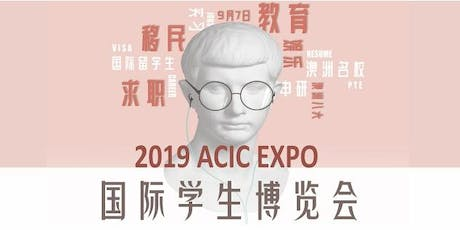 ACIC's International Student Expo 2019 tickets