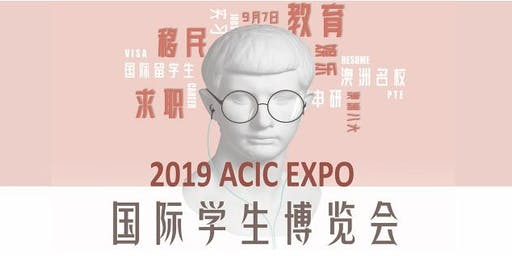 ACIC's International Student Expo 2019