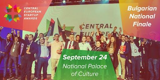 CESAwards Bulgaria 2019