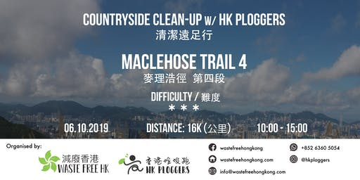Countryside Clean-Up w/ HK Ploggers - Maclehose Trail Section 4