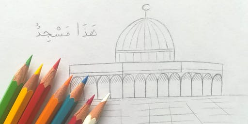Artistic Arabic part 4  - This and that (7-10 yrs)