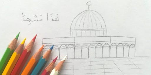 Artistic Arabic part 4 - Perspectives (11-16 yrs)