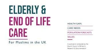 London, United Kingdom Muslim Events | Eventbrite