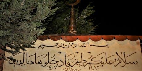 Lerne die Sprache des Qur'ans: Arabisch anhand der Suren und Texte des täglichen Gebets  Tickets