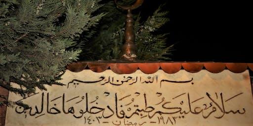Lerne die Sprache des Qur'ans: Arabisch anhand der Suren und Texte des täglichen Gebets